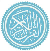 ; Quran and Science; Islam and science; Scientific